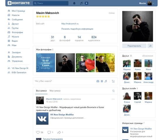 Картинки на профиль в ВК   подборка 004