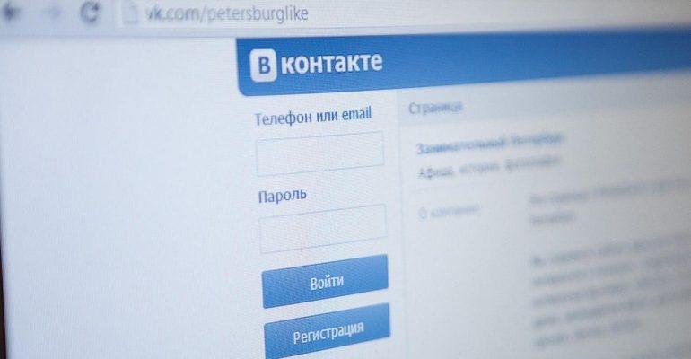 Картинки на профиль в ВК   подборка 010