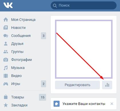 Картинки на профиль в ВК   подборка 015