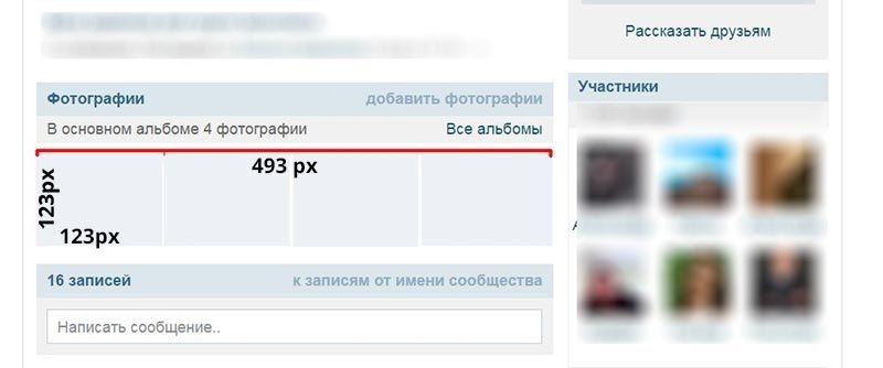 Картинки на профиль в ВК   подборка 018