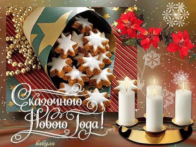 Картинки новый год собачки   фото 018