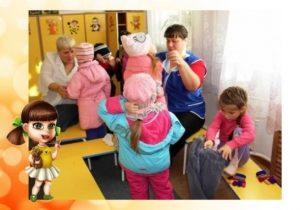 Картинки няня в детском саду для детей 024