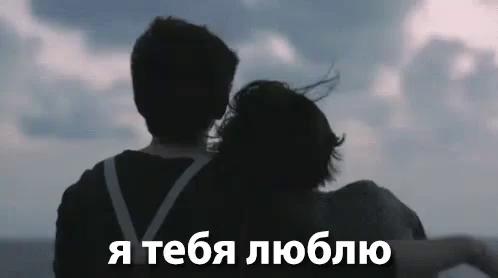 Картинки обнимаю тебя и люблю005