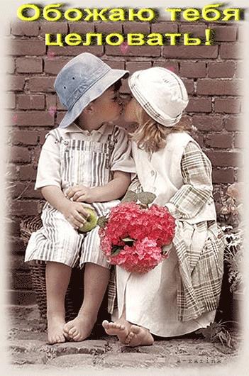 Картинки обнимаю тебя и люблю018