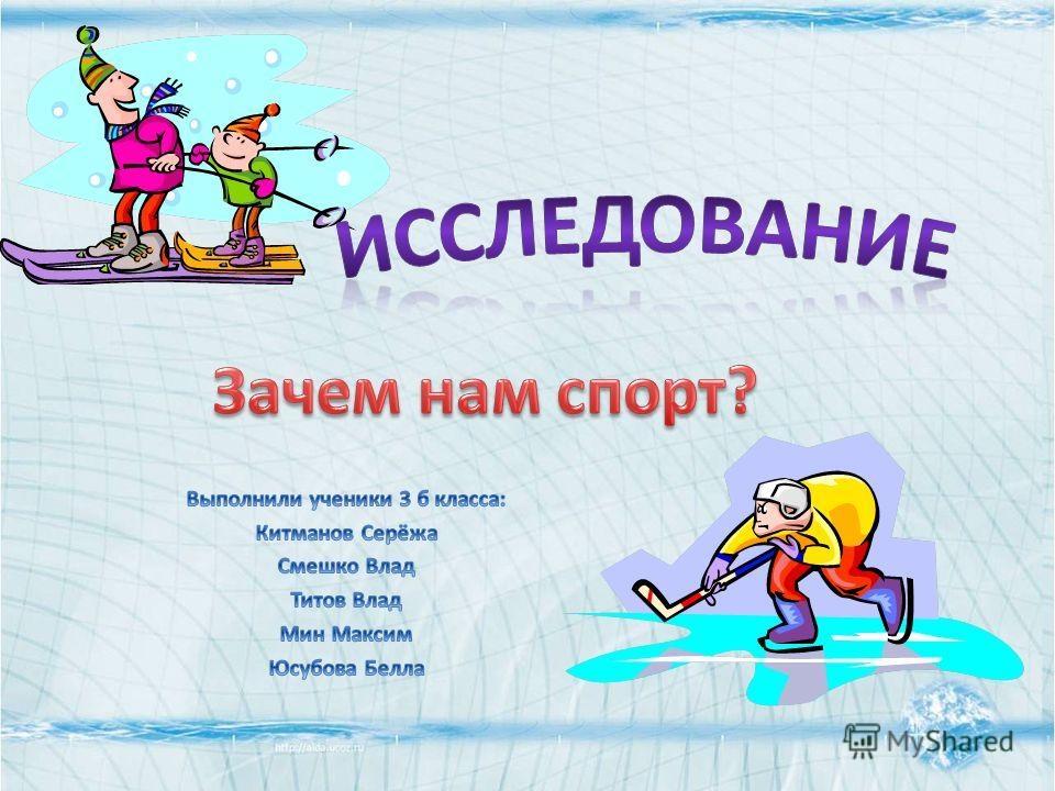 Картинки о здоровье о спорте для детей 002