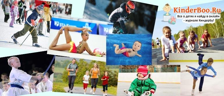 Картинки о здоровье о спорте для детей 008