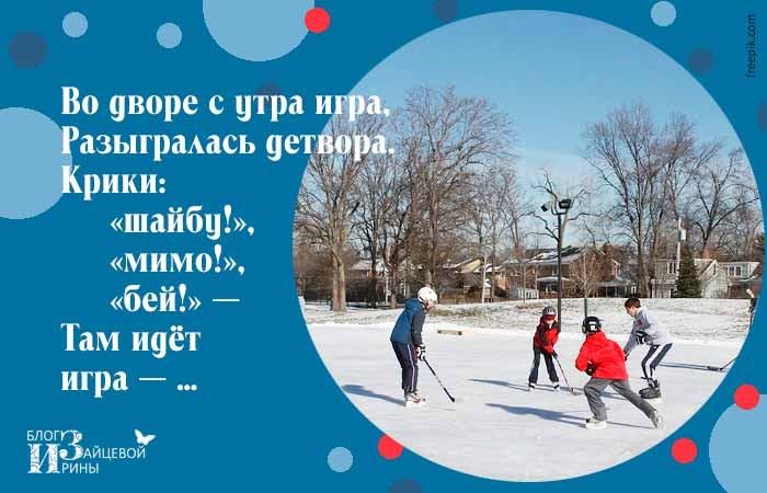 Картинки о здоровье о спорте для детей 016
