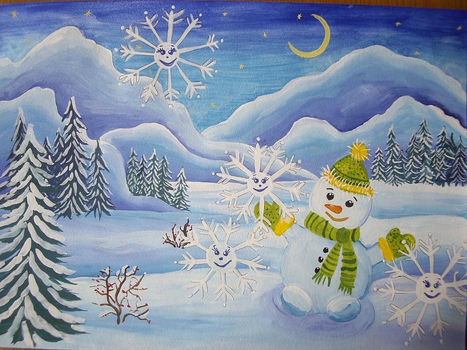 Рисунок на зимнюю тему в детский сад, открытки дню рождения
