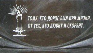 Картинки о папе в память   подборка 022