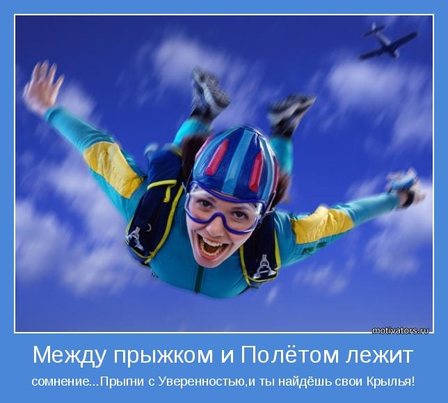 Картинки позитивные и яркие   подборка013