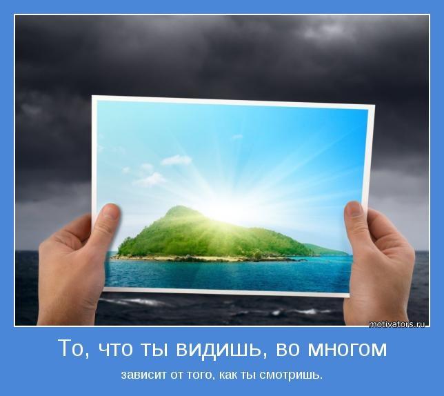 Картинки позитивные и яркие   подборка020