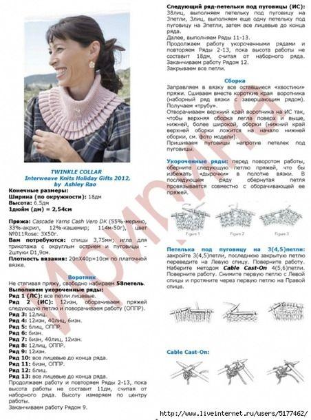 Картинки прием на работу   сборка фото 012