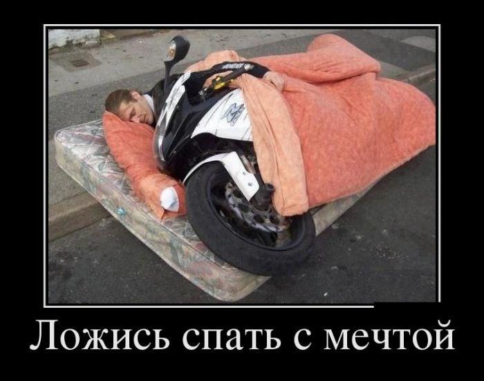 Картинки приколы ложись спать   подборка 023