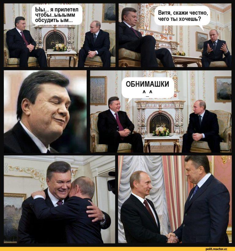 Открытка, прикольные картинки про газ и украину