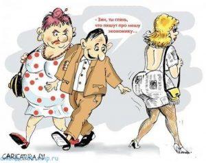 Картинки приколы про любовников   смешные фото 028