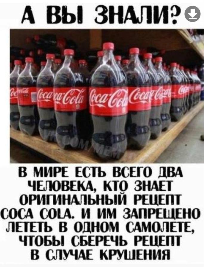Надписями денис, все будет кока-кола картинки прикол