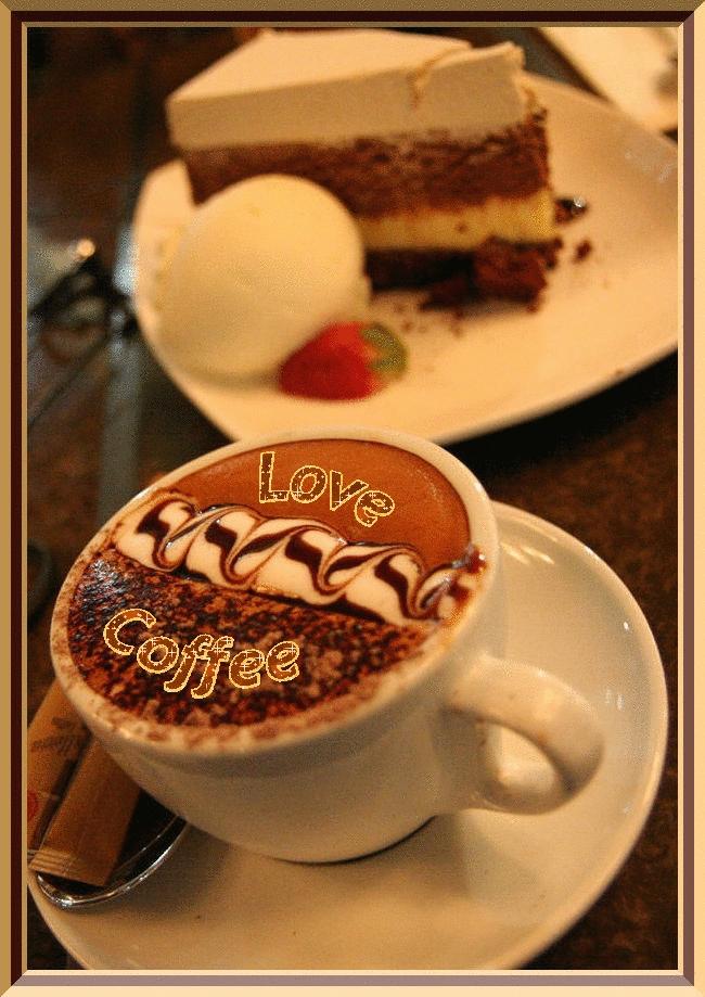 Открытки приятного кофепития, спортзала прикольные картинка