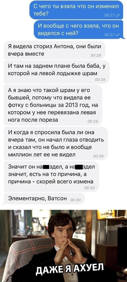 Картинки про Антона смешные и веселые 028