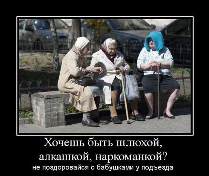 Картинки про бабушку прикольные и веселые 004