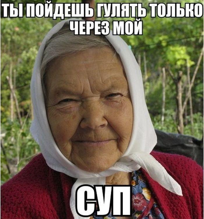 Картинки про бабушку прикольные и веселые 007