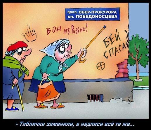 Картинки про бабушку прикольные и веселые 013