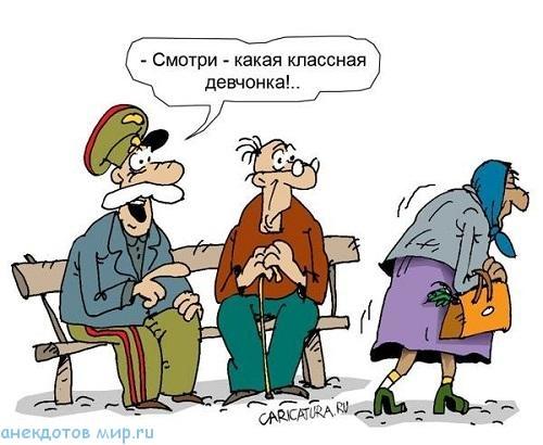 Картинки про бабушку прикольные и веселые 018
