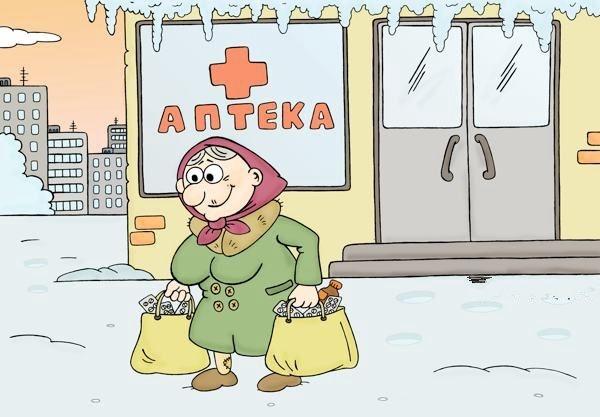 Картинки про бабушку прикольные и веселые 021