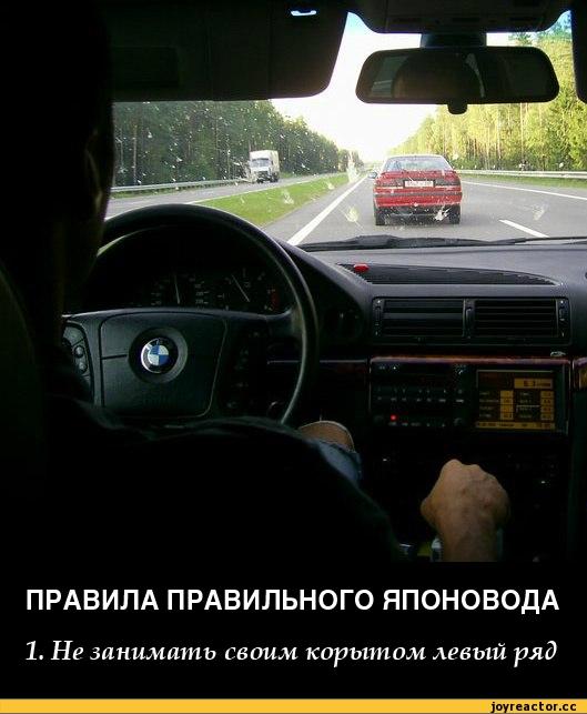Картинки для, картинки прикольные про вождение