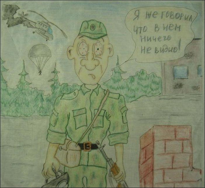 Музыкальные, смешные картинки для детей об армии