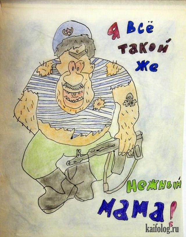 Смешные картинки дембеля