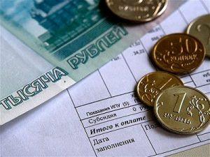 Картинки про долги денежные со смыслом 025