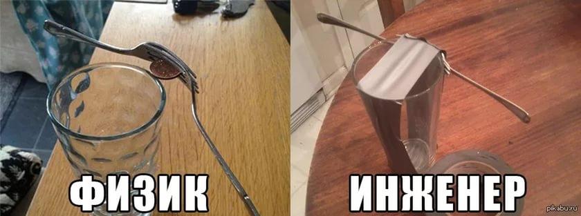 Смешные картинки про инженеров пто