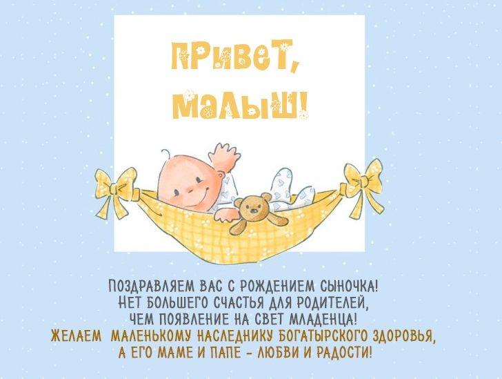 Картинки про любовь к сыну   подборка 020