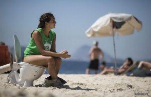 Картинки про пляж смешные и веселые 026