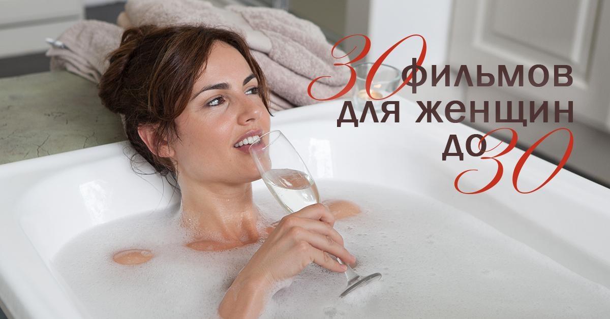 Картинки про счастливых женщин   подборка фото 009