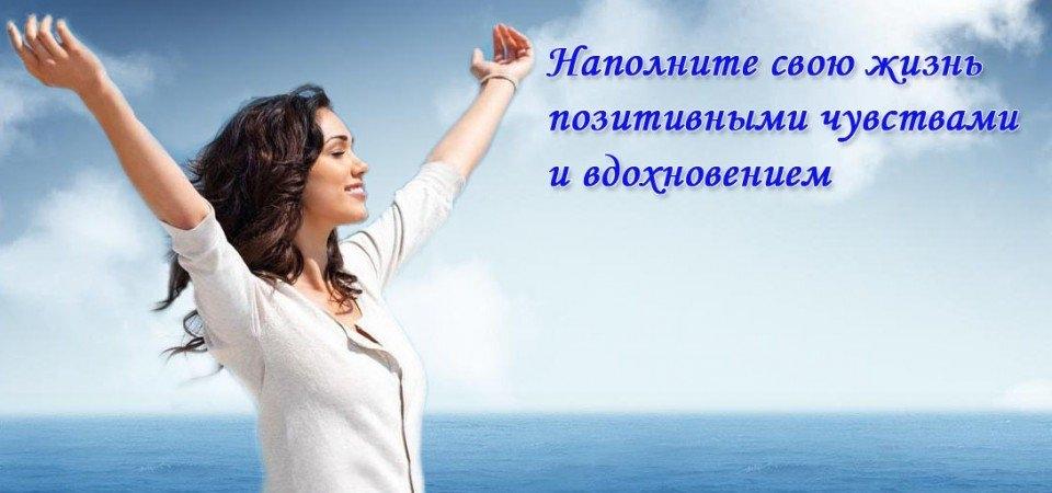 Картинки про счастливых женщин   подборка фото 022