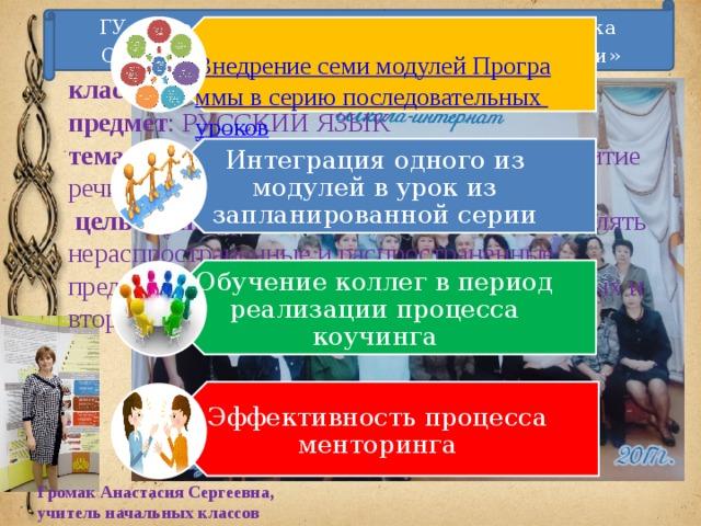 Картинки про школу и учителей для презентации   подборка (14)
