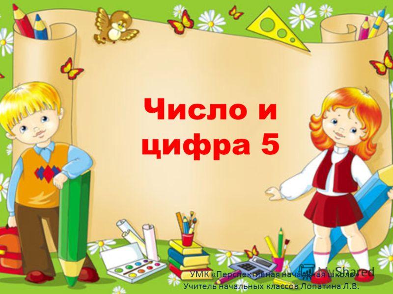 Картинки про школу и учителей для презентации   подборка (2)