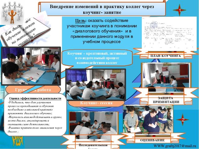Картинки про школу и учителей для презентации   подборка (22)