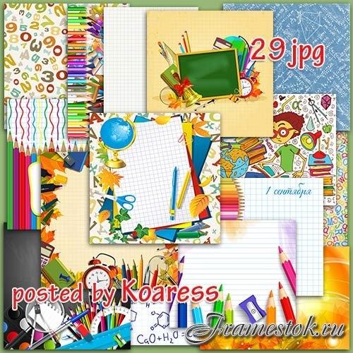 Картинки про школу фото   подборка 018