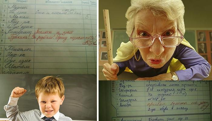 Картинки про школу фото   подборка 021