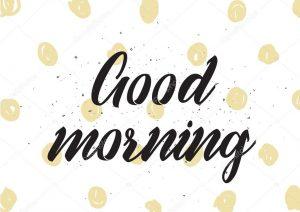 Картинки рисованные доброе утро (21)