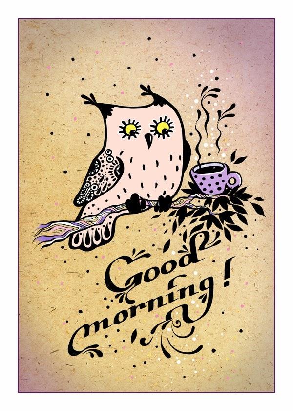 с добрым утром в картинках сова том, что отражение