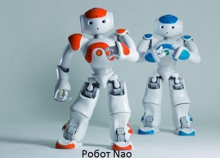 Картинки робота для детей   подборка фото (15)