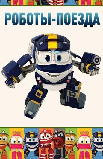 Картинки робота для детей   подборка фото (19)