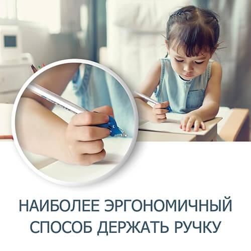 Картинки рука мамы и ребенка   подборка 008