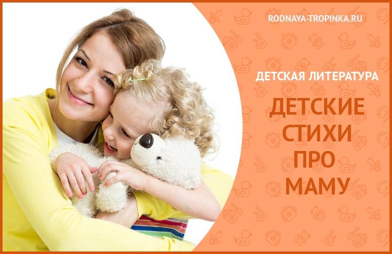 Картинки рука мамы и ребенка   подборка 011