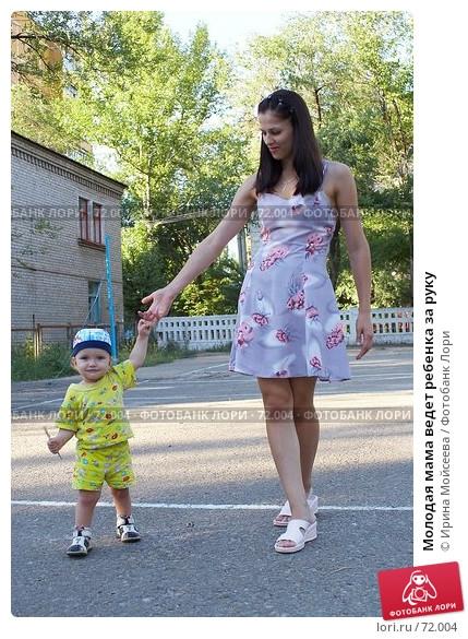 Картинки рука мамы и ребенка   подборка 015