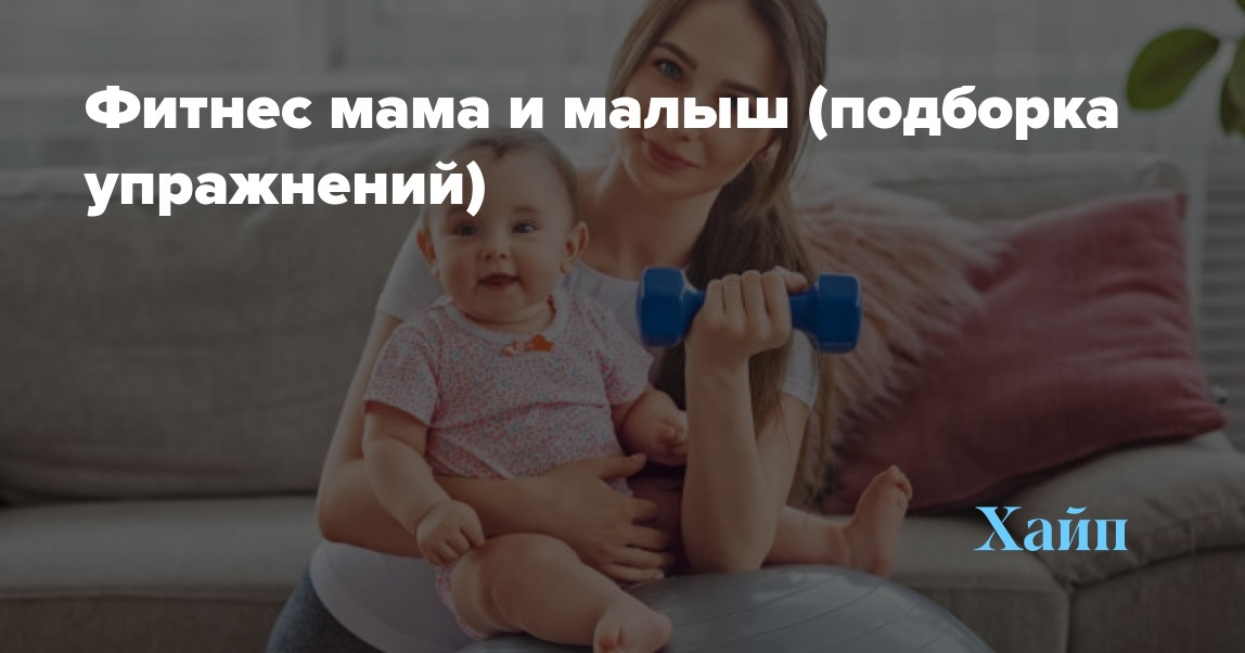 Картинки рука мамы и ребенка   подборка 018