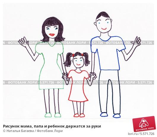 Картинки рука мамы и ребенка   подборка 020
